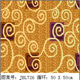 济南威尔顿地毯JBL726